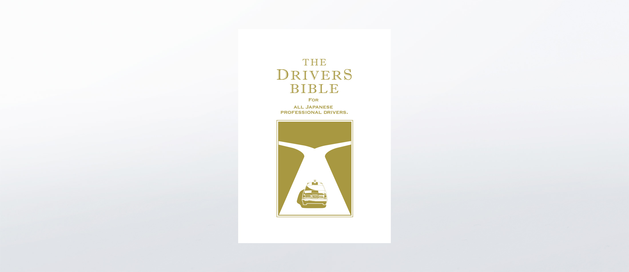 THE DRIVERS BIBLE