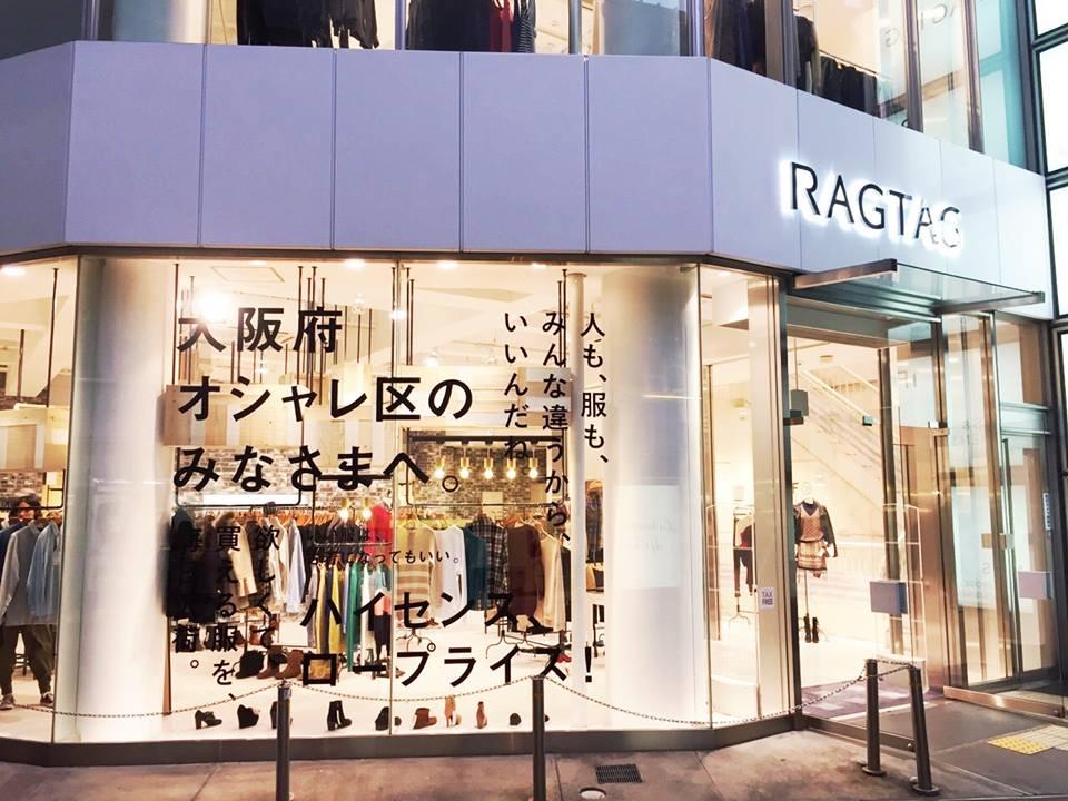 第1期の卒業課題作品。RAGTAGさま梅田店での掲出です。