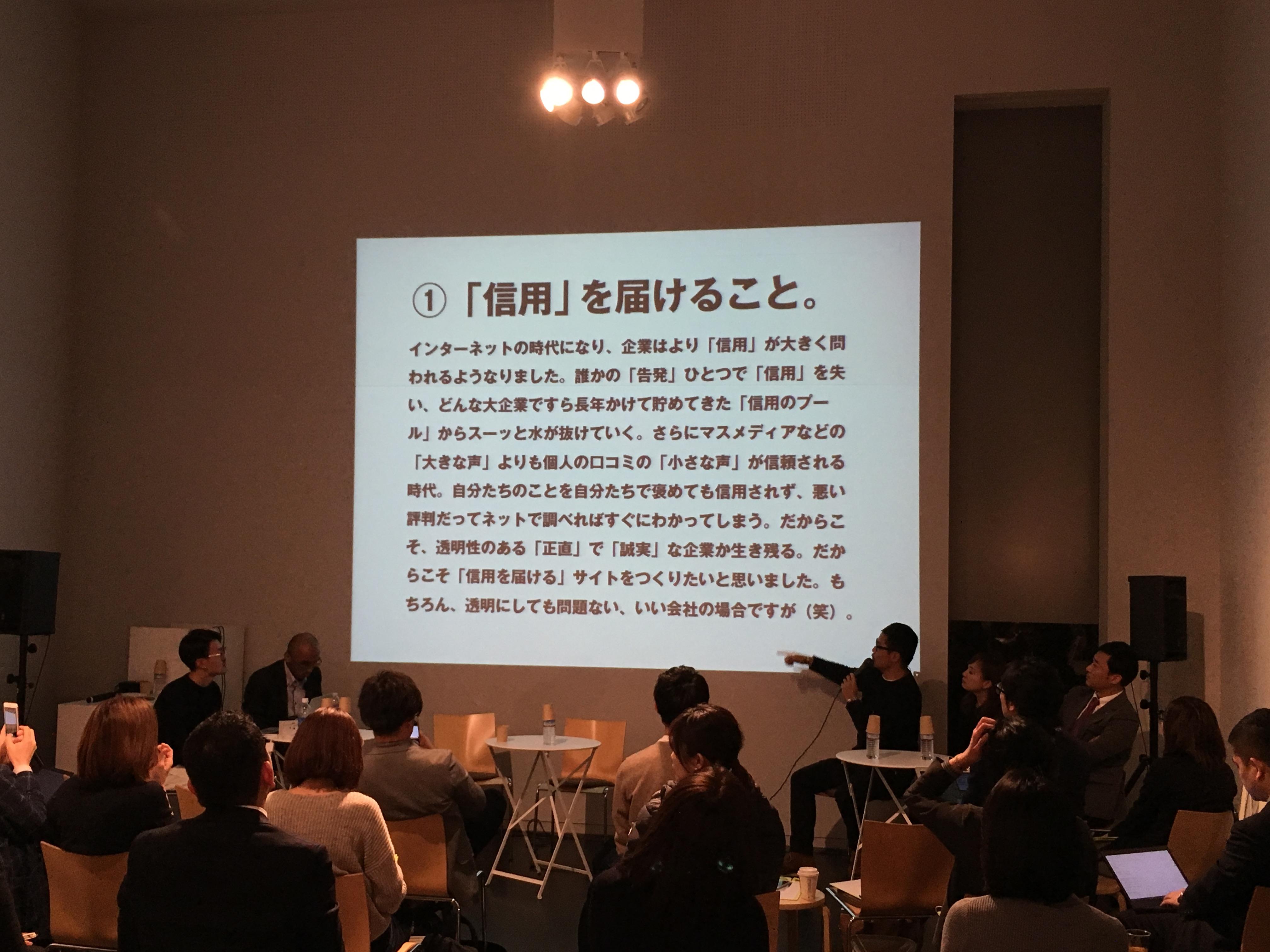 """▲「どこの企業も""""売りは人""""と言うけれど、竹村さんのらしさは会えば本当によく分かる人柄の良さ。ここほどのアットホームは他にはない、ということを伝えたかったんです」(パラドックス・吉谷)"""