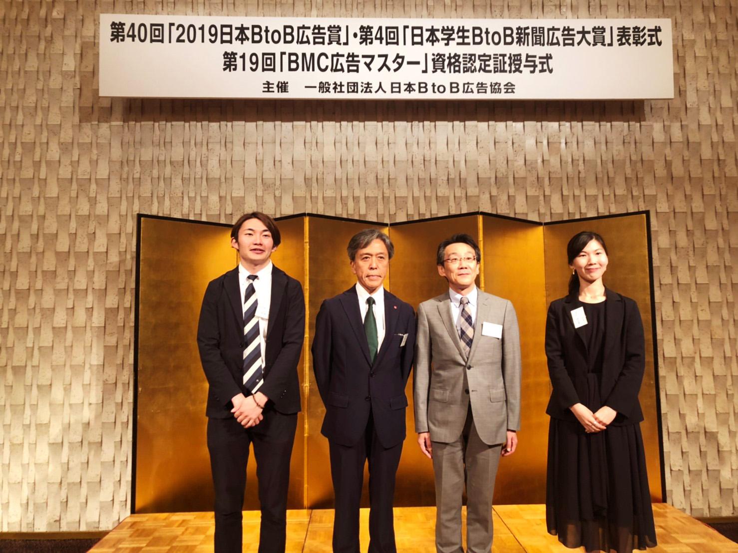 ▲光村図書出版株式会社様(中央のお二人)とパラドックスのメンバー