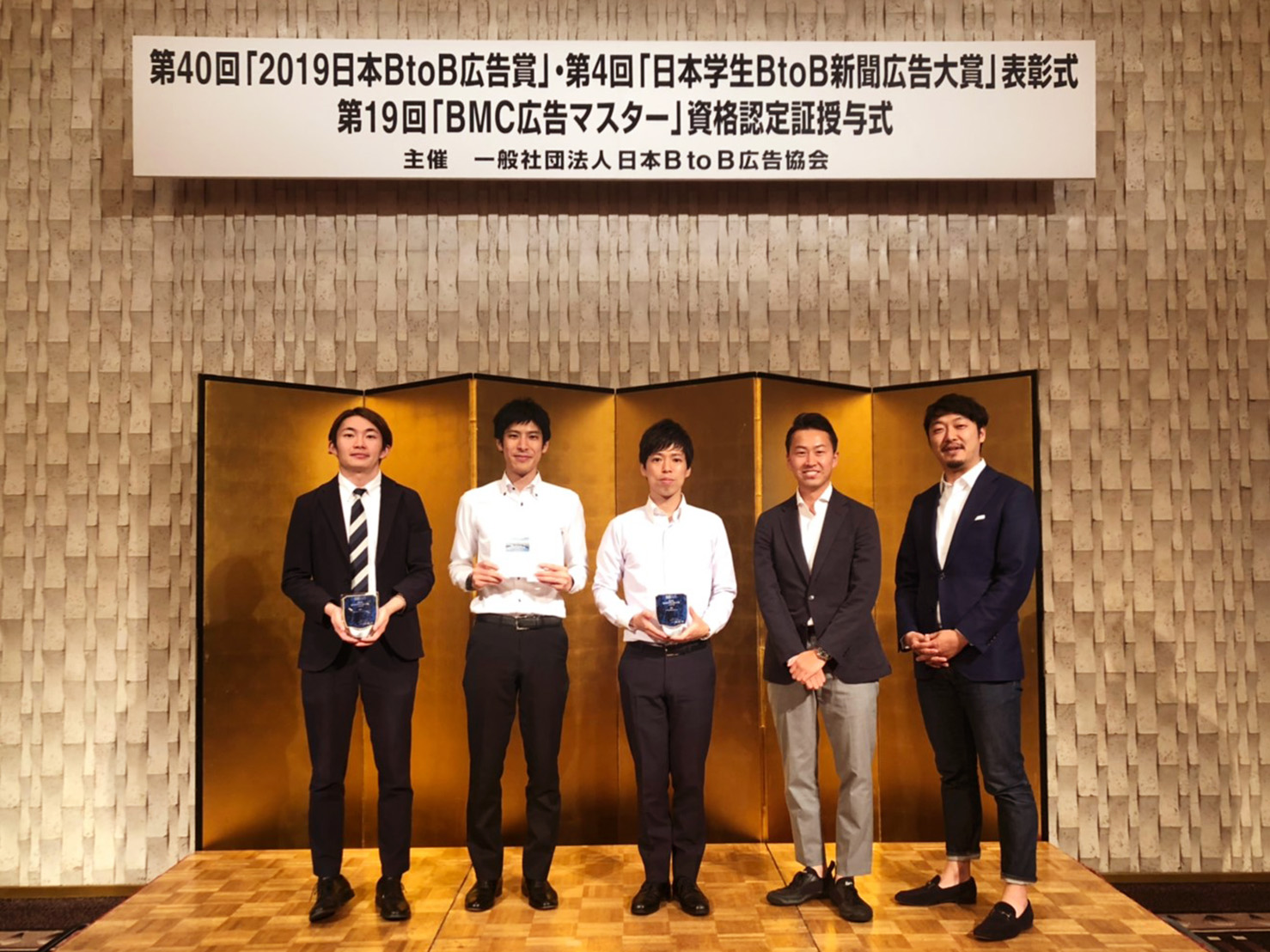 ▲小田急電鉄株式会社様(左から2番目・3番目のお二人)とパラドックスのメンバー