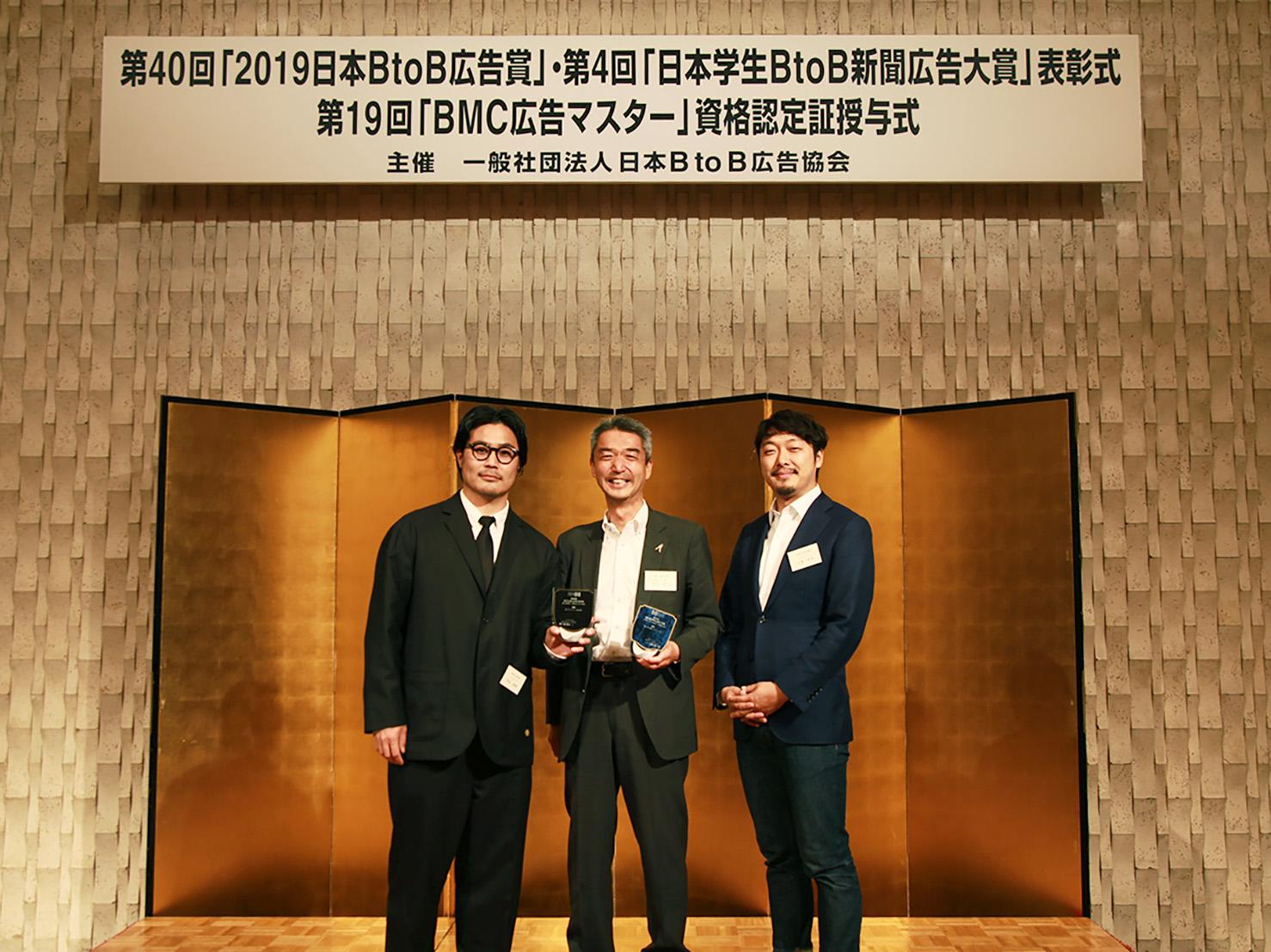 ▲株式会社湘南ベルマーレ 代表取締役社長水谷様(中央)とパラドックスのメンバー