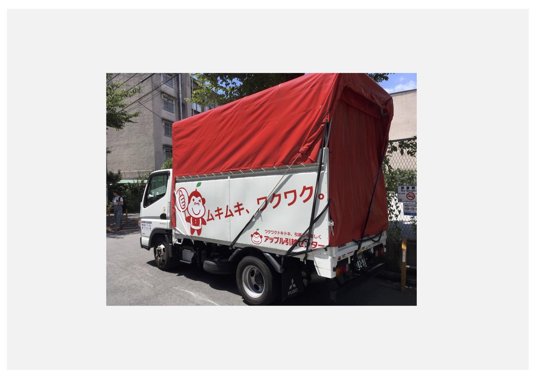 ▲スローガン作成の過程で出たワードを印字したトラックが何パターンも街を走る。書かれている言葉が心に響いたという街の人が、写真にとってSNSにアップすることも。