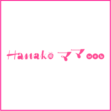 "Visions Palette 三軒茶屋店が""Hanakoママweb""に掲載されました!"