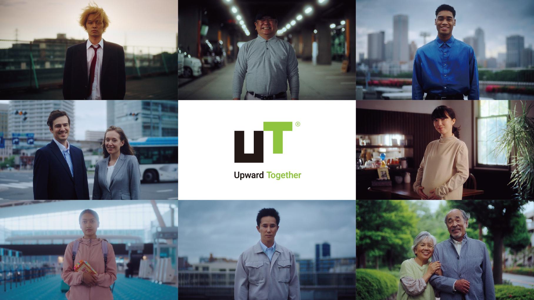 【UTグループ「企業理念ムービー」リリースのニュースがAdverTimesで取り上げられました】